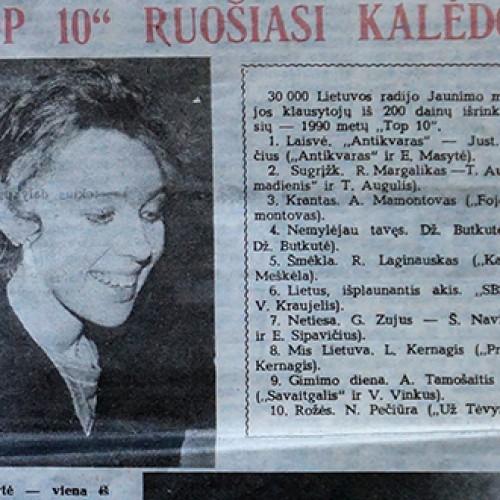 1990 metų Jaunimo muzikos studijos Top 10