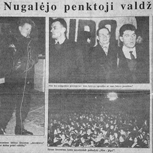 Rokas už spaudos laisvę 1991 metais
