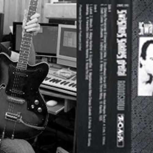 """Kuo ypatingas buvo 1994 metais išleistas SSG albumas """"Radioshow"""""""