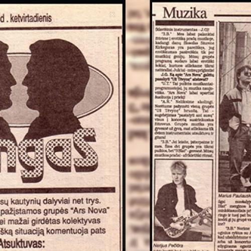 1990 metų muzikinis ringas spaudoje