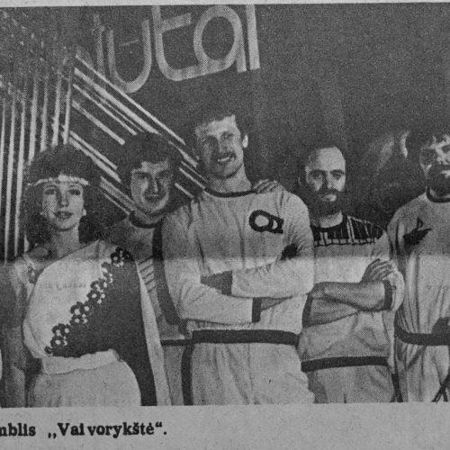 """Estradinių dainų konkursas """"Debiutai"""" 1986 metais"""